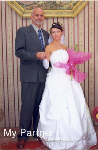 Happy Ukrainian Bride