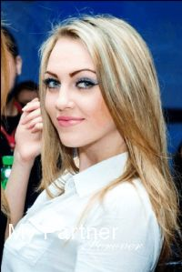 Dating with Charming Ukrainian Woman Ekaterina from Vinnitsa, Ukraine
