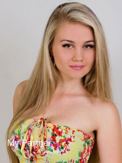 Ukrainian Girl Seeking Marriage - Nataliya from Nikolaev, Ukraine