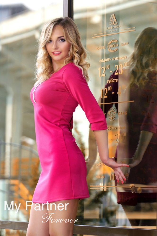 Datingsite to Meet Gorgeous Ukrainian Girl Alina from Poltava, Ukraine