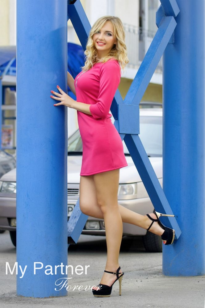 Datingsite to Meet Single Ukrainian Girl Alina from Poltava, Ukraine